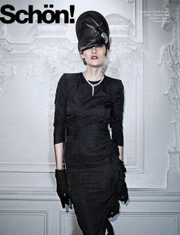 Nerida Fraiman - Runway satin disk hat, Schon! magazine